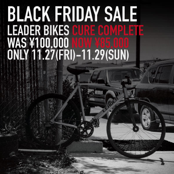 BLACK FRIDAY SALE THE CURE LEADER BIKES BROTURES