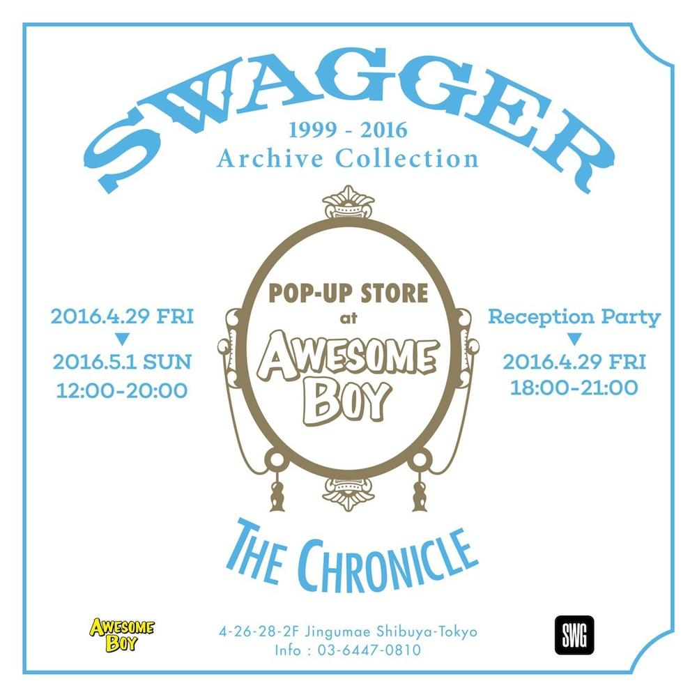 SWAGGER、AWESOME BOY、原宿、アパレル