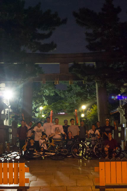 OSAKA GROUP RIDE @ POWER SPOT
