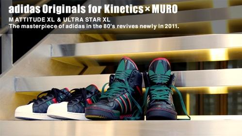 adidas-Originals-for-Kinetics-x-DJ-Muro-Collection-1