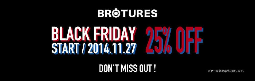 blackfriday のコピー